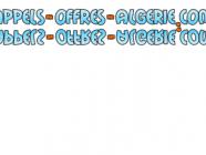 algerie appel d'offre