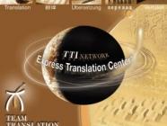 TTI EUROPE SA TRANSLATION AGENCY